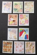 JAPAN USED 2015 LETTER WRITING DAY 82 YEN 10 VAL VF COMPLETE SET SC# 3850 - 3859