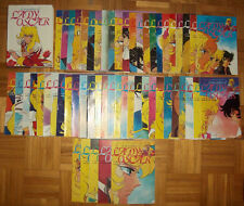 LADY OSCAR Serie COMPLETA 1/106 - Fabbri Editori