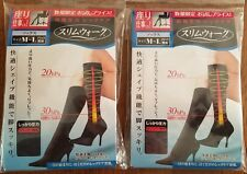 Lot of 2 SLIM WALK SLIMWALK compression Tights pantyhose with warm processing