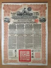 CHINA CHINESE GOVERNMENT 1913  £20 REORGANIZATION BOND WITH 43 COUPONS