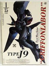 PATLABOR : TYPE 9 GRIFFONLABOR TEST MACHINE 1/35 SCALE MODEL KIT BY