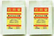 2 x 丸井堂 Oil Clear Blotting Paper 300 sheets JAPAN