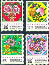 Taiwan 1993, The Auspicious Postage, Stamp set of 4 MNH