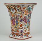 Antique Chinese Famille Rose Moulded Porcelain Mandarin Vase QIANLONG 18th C