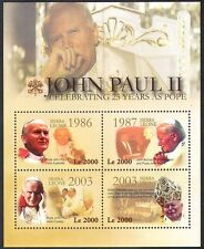 Sierra Leone 2004 Pope John Paul II/Religion/People/Church/Papal 4v m/s (n40206)