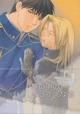Fullmetal Alchemist doujinshi Roy x Ed Edward Direct Dream Path Ronno & Kalus