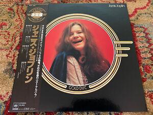 Janis Joplin - Gold Disc Vinyl LP - Japan With OBI & Insert 26AP - 1306