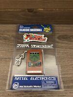 World's Coolest Mattel Electronic Games - Mini Baseball Handheld Keychain Game
