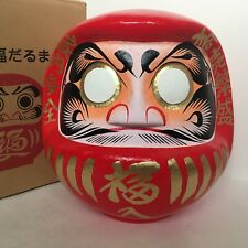 "Japanese 11.5""H Red Daruma Doll Papermache Rich Success Home Business JAPAN MADE"