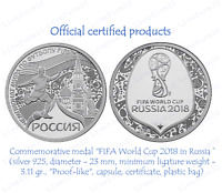 ✔ Official Commemorative medal (token) Fifa World Cup 2018 Silver (Ag) 925 PROOF