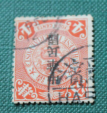 R O China Coiling Dragon Stamp THICK '哈爾濱 HARBIN' Bilingual Postmark on 4c