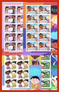 GIBRALTAR 2006 EUROPA-CEPT / CHILDREN x4 M/S of 10 MNH  JUDAICA FOOTBALL