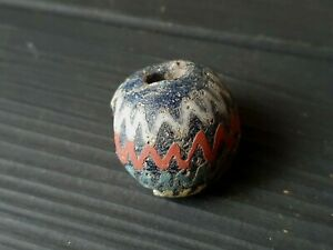 Large Ancient Scythian bead.