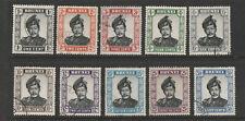 Brunei – 1952 - Set to 50c – Sultan Selfuddin -Very Fine Used