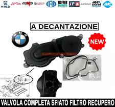 VALVOLA SFIATO FILTRO COPERCHIO RECUPERO VAPORI BMW SERIE 1 - E87 - 118 / 120 D