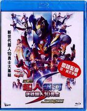 Ultraman Ginga S The Movie: Showdown! Ultra 10 Warriors!! Japan Region A Blu-Ray