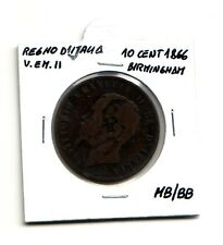 Regno d'Italia 10 centesimi  1866 Birmingham  V.Emanuele II   MB/BB    (m1078)