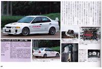 Mitsubishi Evolution ARC Dual Wing suits Evo 5 and Evolution 6