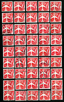 US Stamps # C61 VF Used Lot of 45