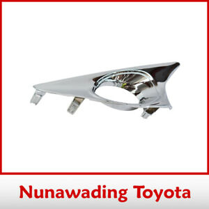 Genuine Toyota Front Bumper Hole Cover for Camry/Aurion GSV50 2011-2017