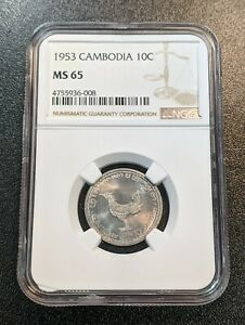1953 MS65 Cambodia 10 Cents NGC UNC KM 51 Single Year Type