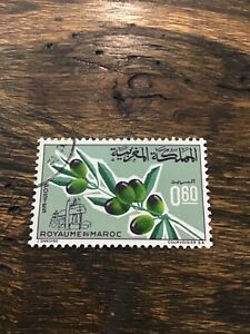 """Stamps MOROCCO 🇲🇦 Sc#137 - Food Produce """"Olives"""""""