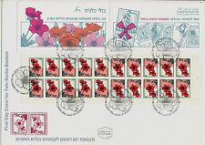 ISRAEL 1992 FLORA ANEMONE BOOKLET ON FDC