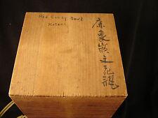 Wooden Chinese box Chinese writing lunchbox travel storage keepsake