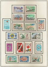 STAMP / LOT TIMBRE SENEGAL NEUF AVEC CHARNIERE * DIVERS