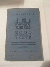 Das Wort zum Lied  2000 Texte , Julius Lerche um 1930