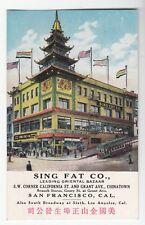 [52351] Old Postcard Trolley Car Sing Fat Co. Oriental Bazaar, San Francisco