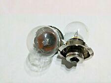 LAMPADINE 12V 15W P26S  SCODELLINO
