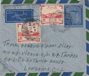 1958 Pakistan cover sent from Karachi to London