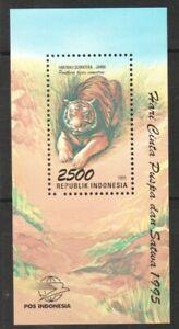 INDONESIA 1995 FLORA & FAUNA ANIMAL TIGER SOUVENIR SHEET OF 1 STAMP IN MINT MNH