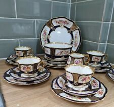 More details for antique hammersley pattern no 12854 tea wares 22 pieces ~ some a/f