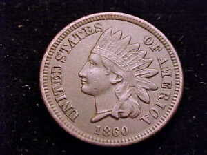 1860 Indian Head Cent, Copper Nickel, Very Fine grade.  Maybe Bargain?