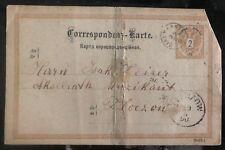 1918 Austria Postcard Cover Jewish Office WW To Zolochiv Ukraine Yiddish