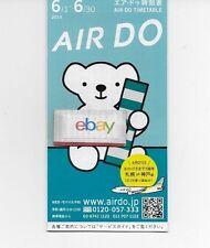 AIR DO JAPAN TIMETABLE 6/2014-6/30/2014 B737-500/700-767-300 AIR DO BEAR
