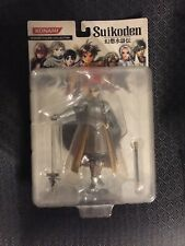 Konami Official  Suikoden Action Figure III Hero Chris New