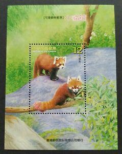 2007 Taiwan Cute Animals - Lesser Panda Souvenir Sheet Stamp MS 台湾可爱动物--小熊猫小型张邮票