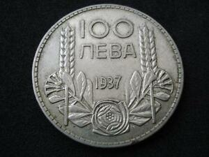 Bulgaria, 100 Leva, 1937, silver