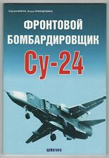 SUKHOI SU-24 FENCER IN DETAIL MILITARY HISTORY MAGAZINE