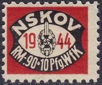SALE Stamp Germany Revenue WWII Fascism War Era NSKOV Labor 1944 MNH