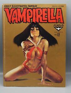 1984 Warren VAMPIRELLA #2 Japanese VARIANT Japan FRAZETTA Corben w/ OHRAI POSTER