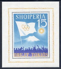 ALBANIA 1964 Tokyo Olympic Games  perforated block MNH / **