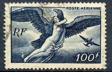 STAMP / TIMBRE FRANCE OBLITERE POSTE AERIENNE N° 18 SERIE MYTHOLOGIQUE