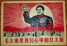 Chinese Cultural Revolution Poster, 1969, Documentary Film Propaganda, Vintage