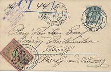 5 Heller Ganzsache 1905 Budweis 1 mit Stempelmarke zufrankiert !!