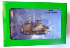 TANK 1/72Japan Self-Defense Forces  Type 96 120 mm Self-Propelled Mortar #34