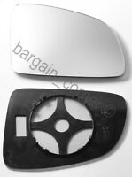 Right Driver Side Wing Mirror Glass CONVEX Backing  Vauxhall MERIVA A 2003-2010